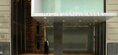 Mio Hotel - Entrance